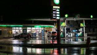 Versuchter Raub�berfall auf Tankstelle in Sattledt